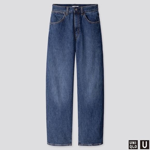 Uniqlo Denim - Uniqlo U 2019 Jeans - 65 blue
